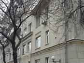 Квартиры,  Москва Тульская, цена 15 500 000 рублей, Фото