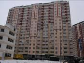 Квартиры,  Москва Теплый стан, цена 8 800 000 рублей, Фото