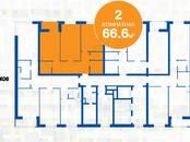 Квартиры,  Москва Алтуфьево, цена 8 643 726 рублей, Фото