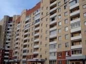 Квартиры,  Московская область Дмитров, цена 4 400 000 рублей, Фото