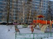 Квартиры,  Московская область Дмитров, цена 1 850 000 рублей, Фото