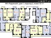 Квартиры,  Красноярский край Красноярск, цена 1 950 000 рублей, Фото
