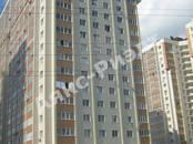 Квартиры,  Краснодарский край Краснодар, цена 1 430 000 рублей, Фото