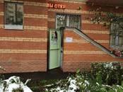 Другое,  Московская область Нахабино, цена 16 000 рублей/мес., Фото