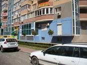 Другое,  Краснодарский край Краснодар, цена 13 500 000 рублей, Фото