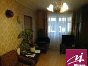 Квартиры,  Московская область Щелково, цена 3 650 000 рублей, Фото