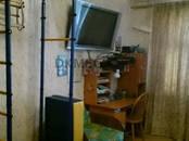 Квартиры,  Московская область Красногорск, цена 6 600 000 рублей, Фото