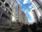 Квартиры,  Москва Тропарево, цена 27 500 000 рублей, Фото