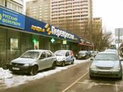 Офисы,  Москва Тульская, цена 1 250 000 рублей/мес., Фото