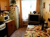 Квартиры,  Москва Щукинская, цена 6 850 000 рублей, Фото