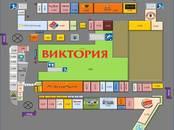 Магазины,  Москва Чертановская, цена 220 000 рублей/мес., Фото