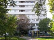 Квартиры,  Москва Ул. 1905 года, цена 6 900 000 рублей, Фото