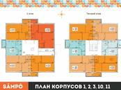 Квартиры,  Московская область Истринский район, цена 4 704 179 рублей, Фото