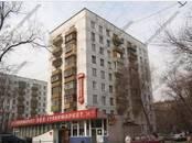 Другое,  Москва Войковская, цена 750 000 рублей/мес., Фото