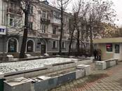 Другое,  Краснодарский край Краснодар, цена 20 000 000 рублей, Фото