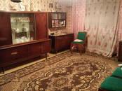 Квартиры,  Тверскаяобласть Тверь, цена 2 550 000 рублей, Фото
