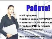 Работа и бизнес Разное, Фото