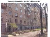 Другое,  Москва Проспект Вернадского, цена 19 812 000 рублей, Фото