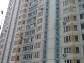Квартиры,  Московская область Люберцы, цена 5 400 000 рублей, Фото