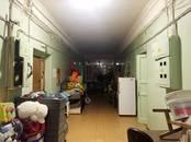 Квартиры,  Москва ВДНХ, цена 1 898 000 рублей, Фото