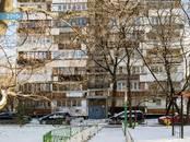 Квартиры,  Москва Тульская, цена 10 400 000 рублей, Фото