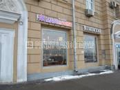 Здания и комплексы,  Москва Киевская, цена 83 999 912 рублей, Фото