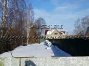 Земля и участки,  Московская область Осташковское ш., цена 3 745 000 рублей, Фото