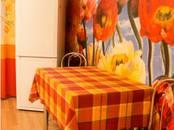 Квартиры,  Архангельскаяобласть Северодвинск, цена 8 000 рублей/мес., Фото