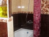Квартиры,  Ярославская область Ярославль, цена 2 500 000 рублей, Фото