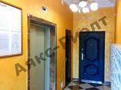 Квартиры,  Краснодарский край Краснодар, цена 1 779 000 рублей, Фото