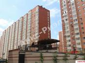 Квартиры,  Краснодарский край Краснодар, цена 3 258 000 рублей, Фото