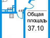 Квартиры,  Краснодарский край Краснодар, цена 1 358 100 рублей, Фото