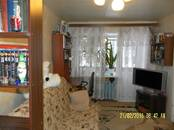 Квартиры,  Владимирская область Александров, цена 1 200 000 рублей, Фото
