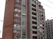 Квартиры,  Новосибирская область Новосибирск, цена 11 490 000 рублей, Фото