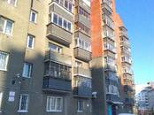 Квартиры,  Новосибирская область Новосибирск, цена 4 699 000 рублей, Фото