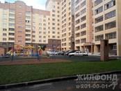 Квартиры,  Новосибирская область Новосибирск, цена 9 980 000 рублей, Фото