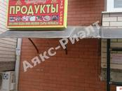 Офисы,  Краснодарский край Краснодар, цена 2 600 000 рублей, Фото