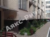 Офисы,  Краснодарский край Краснодар, цена 200 000 рублей, Фото