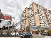 Офисы,  Краснодарский край Краснодар, цена 4 900 000 рублей, Фото