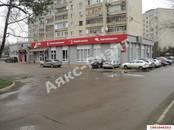 Другое,  Краснодарский край Краснодар, цена 482 000 рублей/мес., Фото