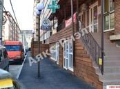Другое,  Краснодарский край Краснодар, цена 2 050 000 рублей, Фото