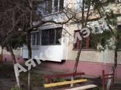 Офисы,  Краснодарский край Краснодар, цена 650 000 рублей, Фото