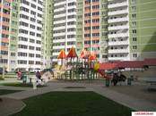 Офисы,  Краснодарский край Краснодар, цена 550 000 рублей, Фото