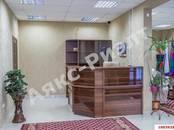 Офисы,  Краснодарский край Краснодар, цена 112 000 рублей/мес., Фото