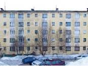 Квартиры,  Мурманская область Мурманск, цена 1 050 000 рублей, Фото