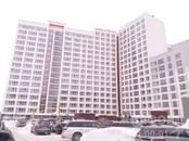 Квартиры,  Новосибирская область Новосибирск, цена 3 000 000 рублей, Фото