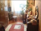 Квартиры,  Московская область Орехово-зуево, цена 1 000 000 рублей, Фото