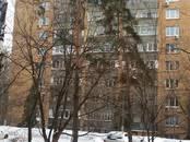 Квартиры,  Москва Кантемировская, цена 9 000 000 рублей, Фото