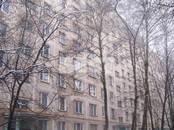 Квартиры,  Москва Планерная, цена 8 100 000 рублей, Фото