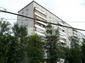 Квартиры,  Москва Сходненская, цена 8 730 000 рублей, Фото
